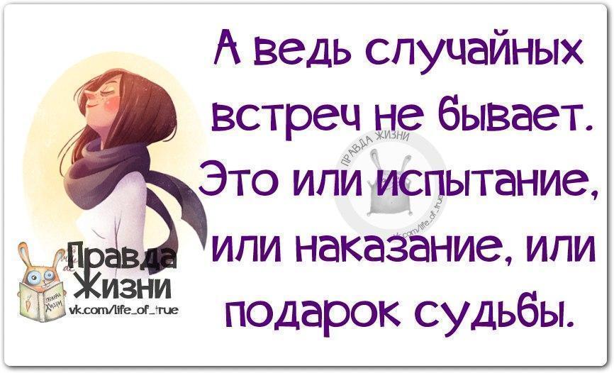 http://assets.kefirapp.com/uploads/card/image/374918/ND8UlQ_Yj57Mf4qYVk6Qrw.jpg